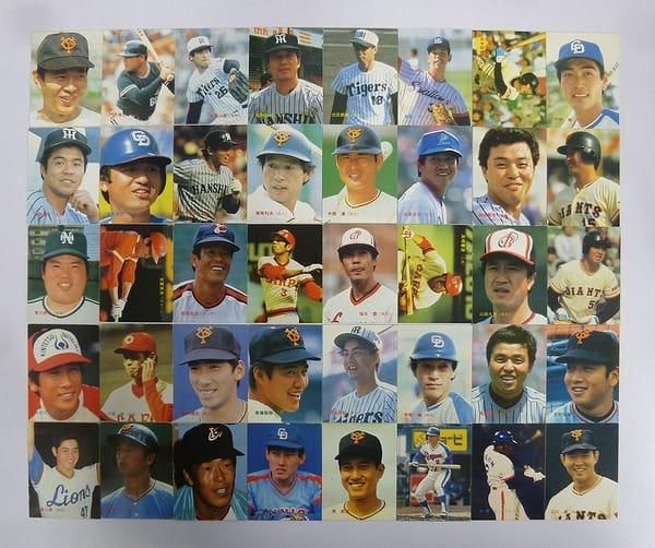 カルビー プロ野球カード 1986年 No.1~124 40枚まとめ