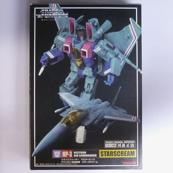 TF マスターピース MP-3 デストロン スタースクリーム