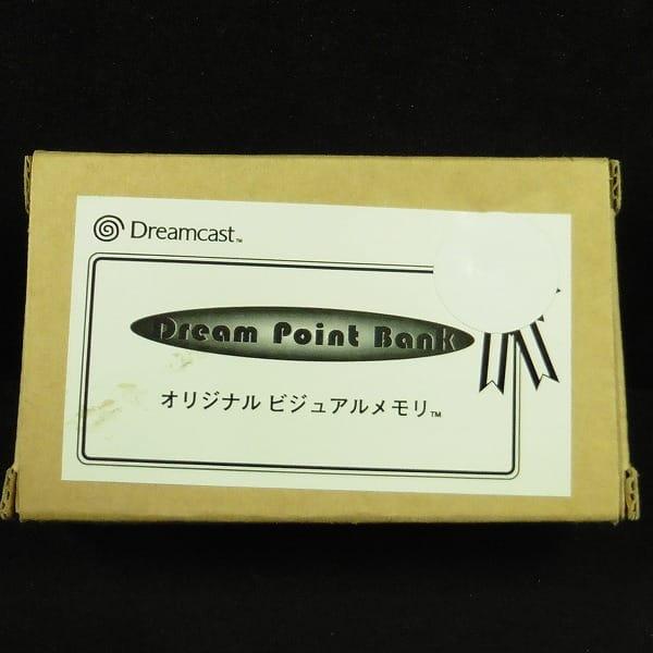 ドリームキャスト オリジナルビジュアルメモリ / DC