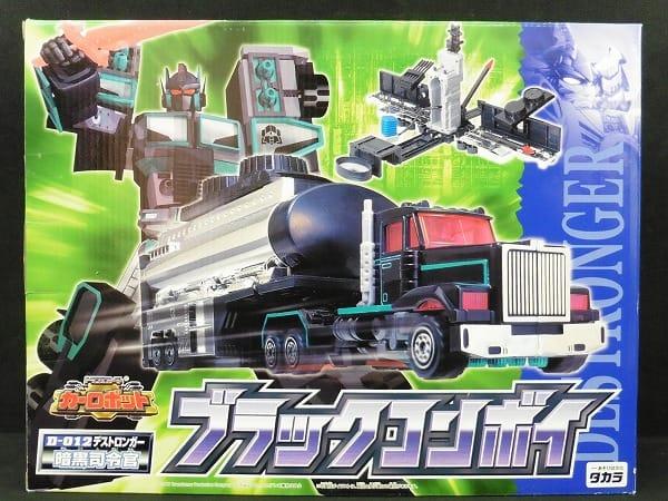 トランスフォーマーカーロボット ブラックコンボイ