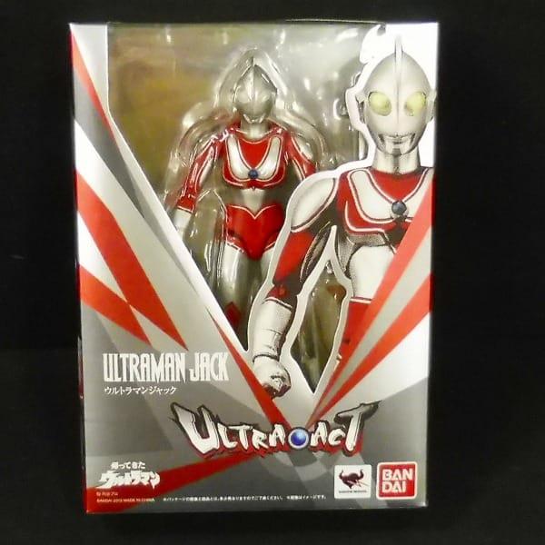 ULTRA-Act ウルトラアクト ウルトラマンジャック_1