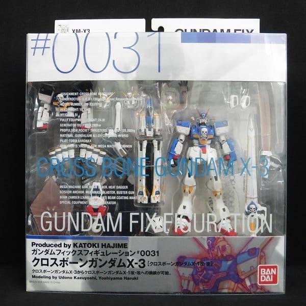 GFF #0031 クロスボーン ガンダム X-3 [ X-1改・改 ]