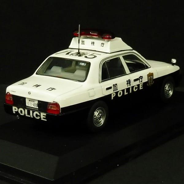 レイズ 1/43 クルー 警視庁警備部機動隊車両 2007_3