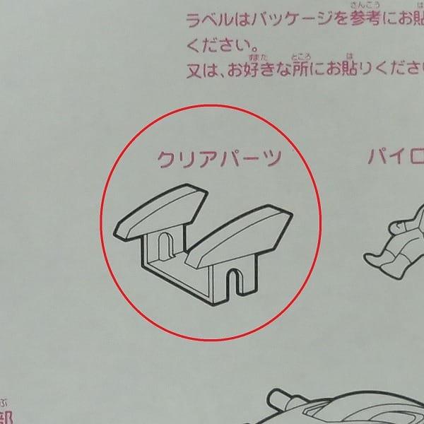 1/72 ZOIDS ライトニングサイクス チーター型 他_3