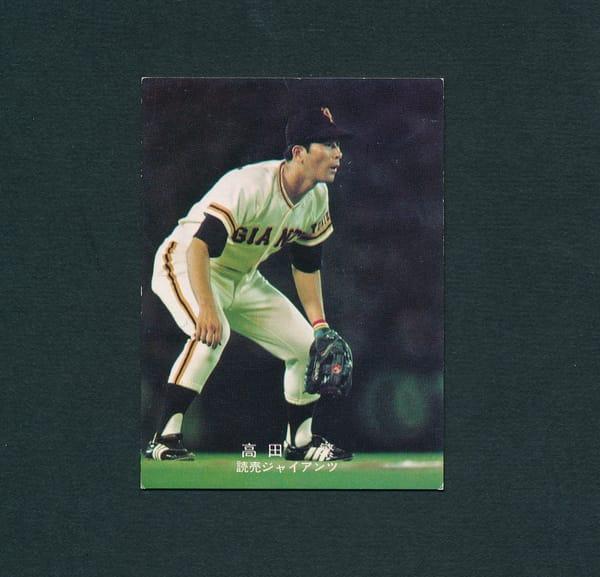 カルビー プロ野球 カード 78年 高田繁 読売 巨人