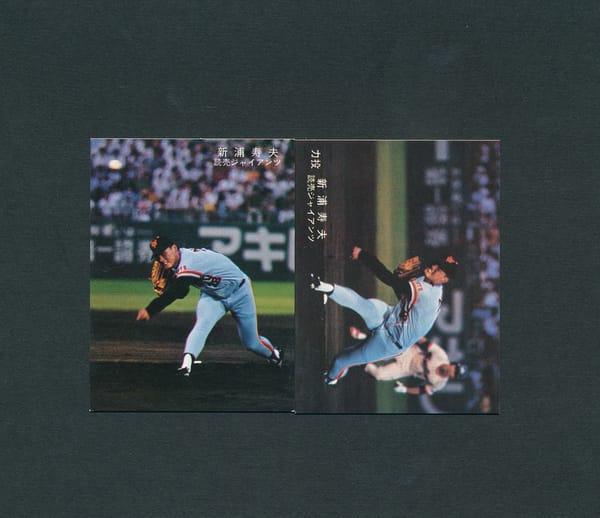 カルビー プロ野球 カード 1978年 新浦寿夫 読売