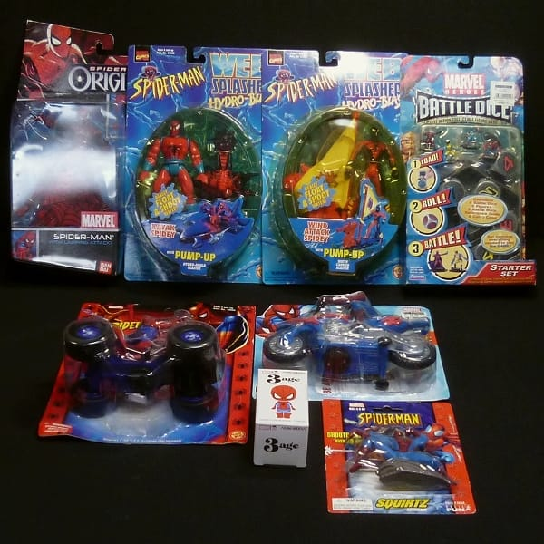 スパイダーマン フィギュアまとめて BUMP&GO 水鉄砲他