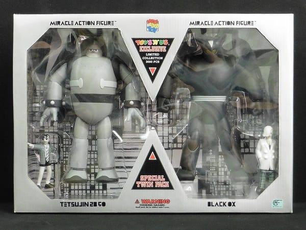 ミラクルアクションフィギュア 鉄人28号 BLACK OX 限定