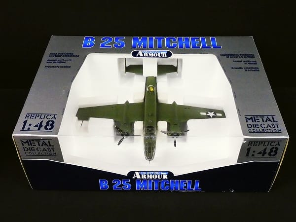 C.D.C ARMOUR COLLECTION 1/48 B-25 C ミッチェル / CDC