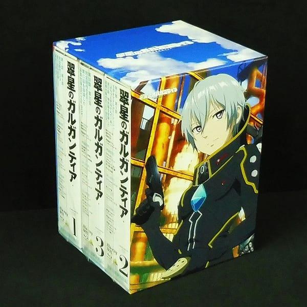 完全生産限定版 翠星のガルガンティア Blu-ray 全巻 BOX