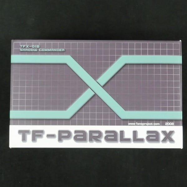 TFX-01B シャドーコマンダー / アウターアーマーセット