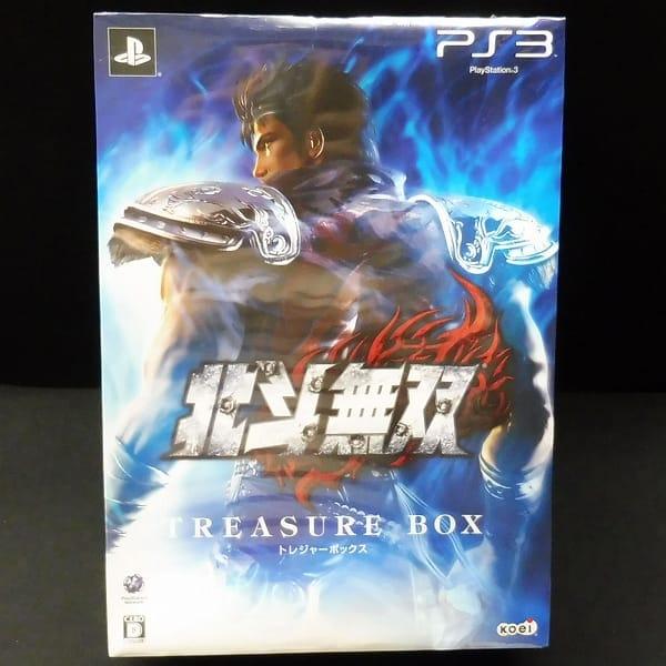 PS3 コーエー 北斗無双 トレジャーボックス