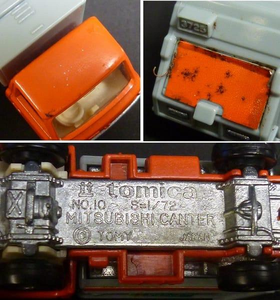 トミカ 三菱キャンター 収集車 横浜市資源化展 日本製_3