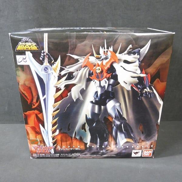 スーパーロボット超合金 マジンカイザーSKL / 永井豪