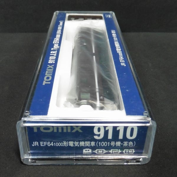 TOMIX 9110 JR EF64-1000形 電気機関車 1001号機 茶色