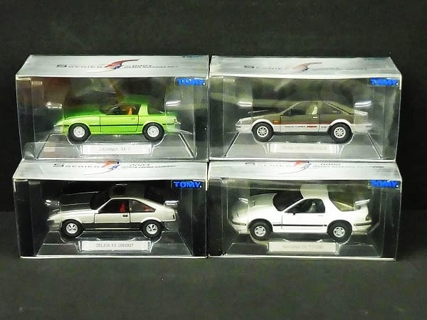 トミカリミテッドSシリーズ 0001 サバンナ RX-7 他