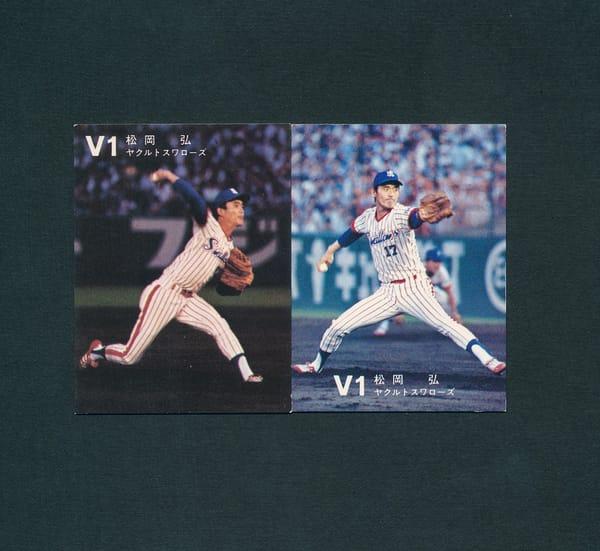 カルビー プロ野球 カード 78年 松岡弘 ヤクルト V1