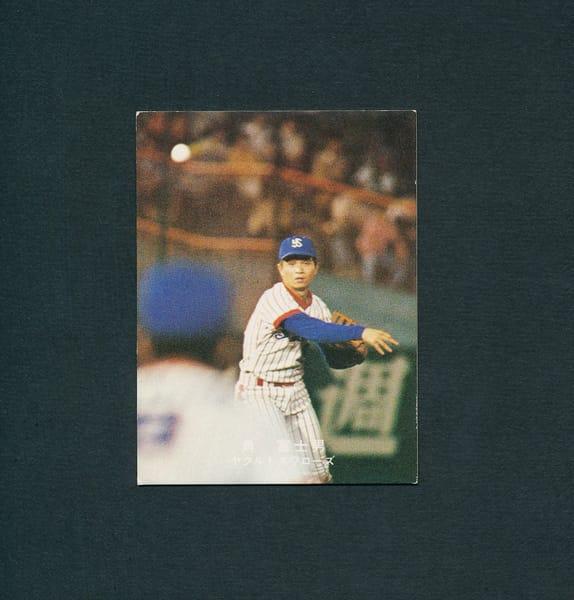 カルビー プロ野球カード 78年 角富士夫 ヤクルト