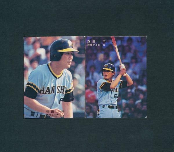 カルビー プロ野球 カード 1978年 藤田平 阪神 2種