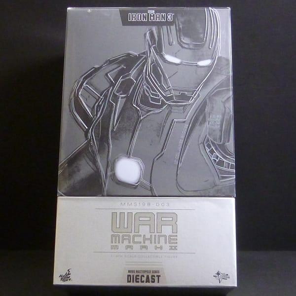 ホットトイズ ウォーマシンマーク2 DIECAST Iron Man 3