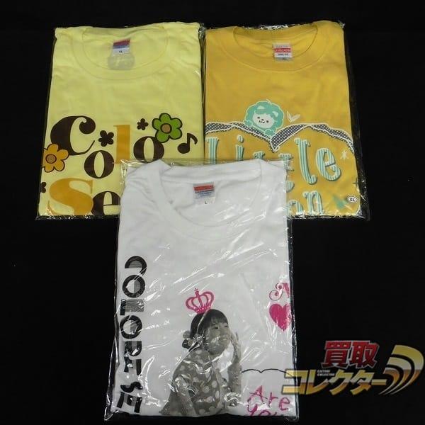 竹達彩奈 Tシャツ 3種 / 声優 Colore Serenata 2014