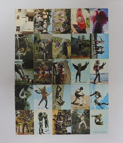 カルビー 旧 仮面ライダー カード 261-289 セミコンプ