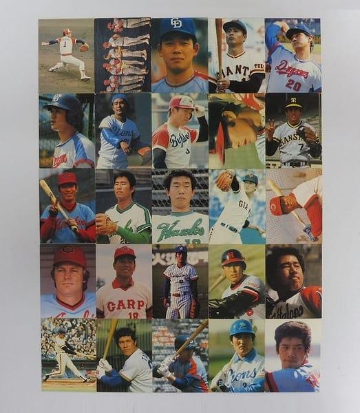 カルビー プロ野球 カード 1979年 日本シリーズ他 25枚