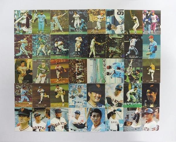 カルビー プロ野球 カード 1976年 オールスター他 40枚