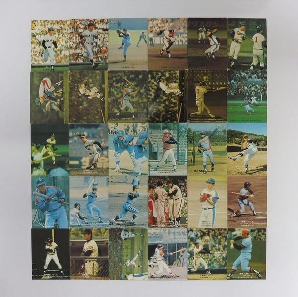 カルビー プロ野球 カード 1974 75年 激戦!逆転他 30枚