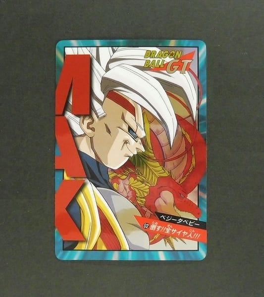 ドラゴンボール GT カードダス キラ 02 ベジータベビー
