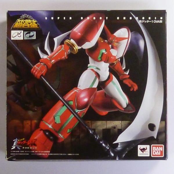 バンダイ スーパーロボット超合金 真ゲッター1 OVA版