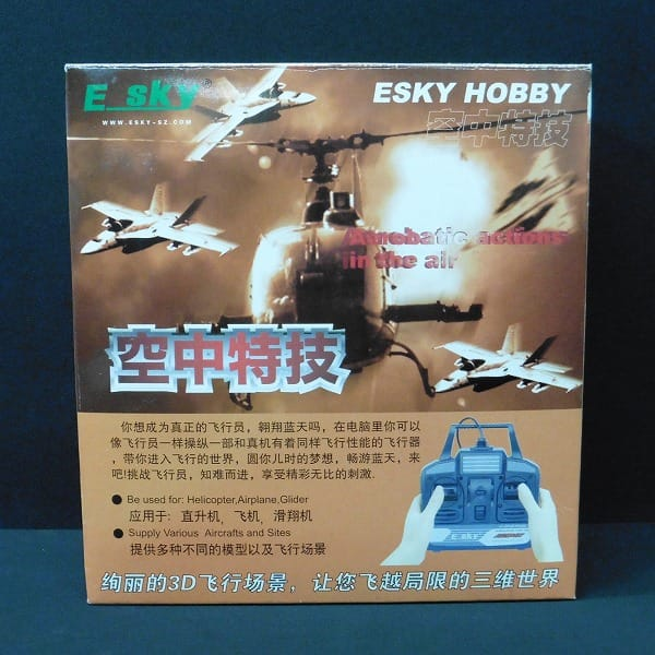 E-sky USB フライトシミュレーター E1204C / PCゲーム
