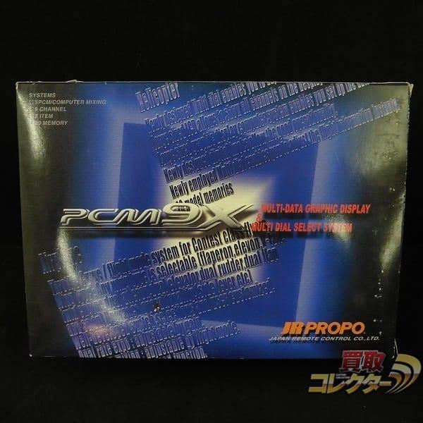 RC ラジコン JR PROPO PCM9X /サーボDS8301 受信機R900S