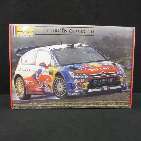 エレール 1/24 シトロエン C4 WRC'10 世界ラリー
