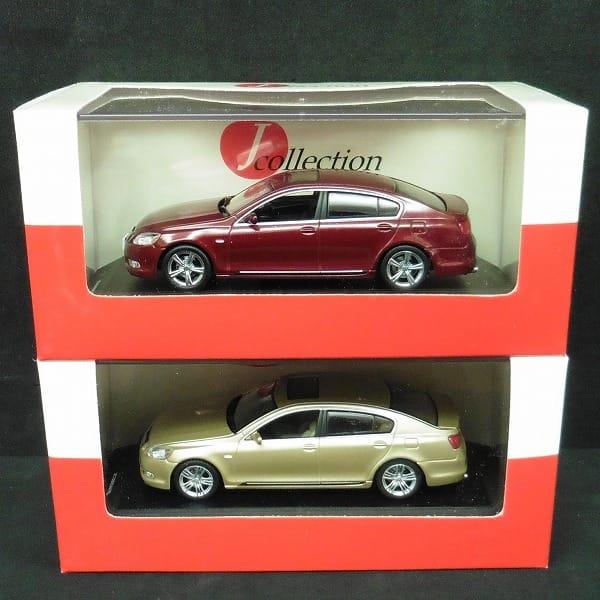 Jコレクション 1/43 レクサス GS430 GS450H 2006
