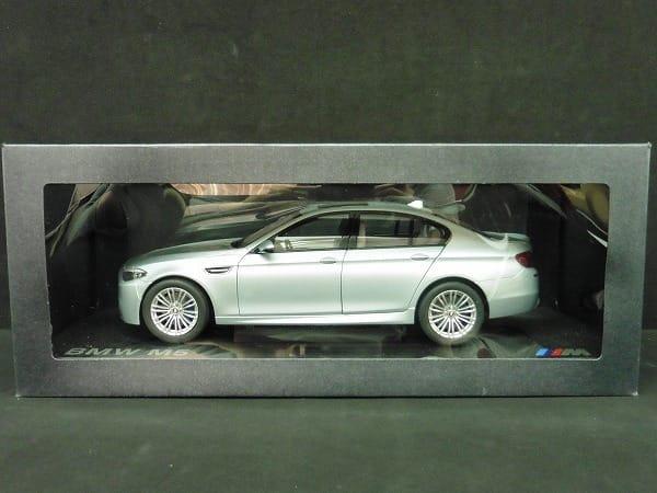 BMWショップ特注 1/18 BMW M5 シルバーストーンⅡ
