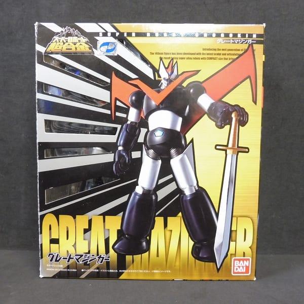 スーパーロボット超合金 グレートマジンガー / 永井豪