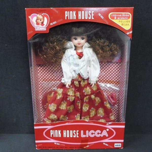 タカラ PINK HOUSE リカちゃん / リカちゃん人形