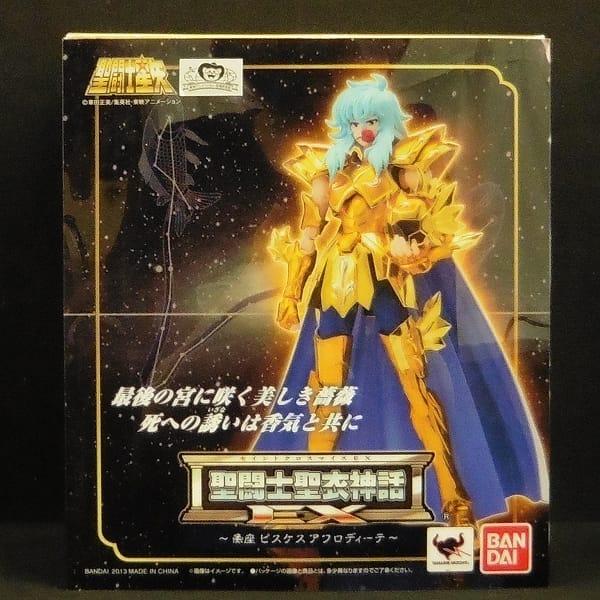 聖闘士聖衣神話EX ピスケスアフロディーテ / 聖闘士星矢