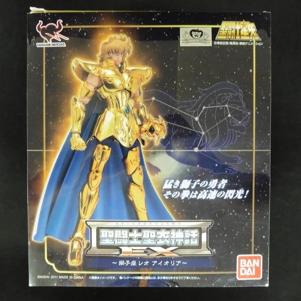 聖闘士聖衣神話EX 獅子座 レオアイオリア / 聖闘士星矢