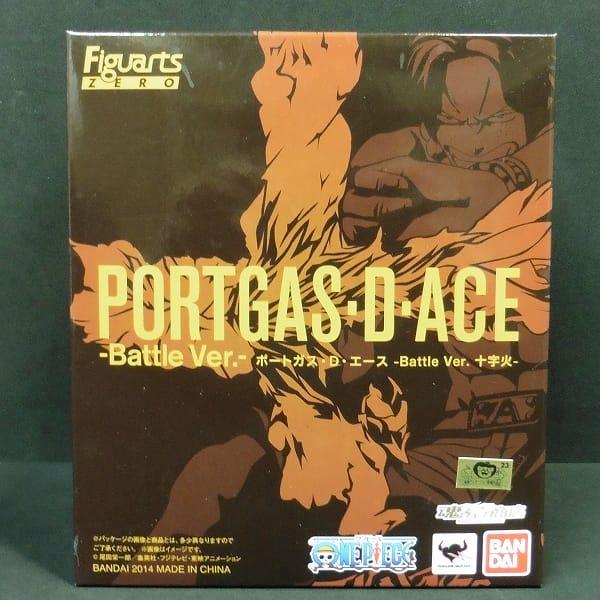 figuarts ZERO ポートガス・D・エース Battle 十字火