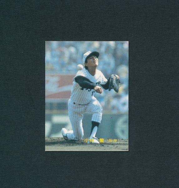 カルビー プロ野球カード 83年 No.528 小林繁