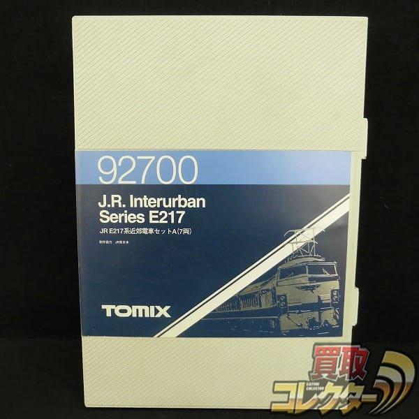 TOMIX Nゲージ JR217系 / 近交系電車 7両セット JR東日本