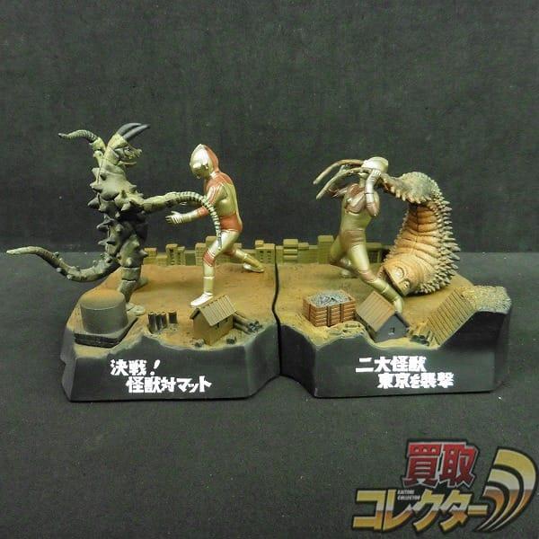 ウルトラ怪獣戯画 グドン ツインテール / ウルトラマン 円谷
