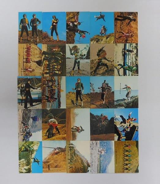 カルビー 旧 仮面ライダー カード 426-452 セミコンプ