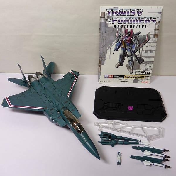 TF マスターピース MP-3 スタースクリーム / 航空参謀