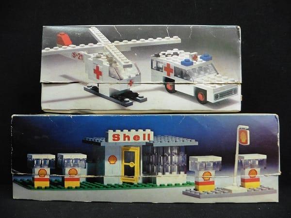 レゴ Legoland 690 Shell ステーション 653 救急車 当時