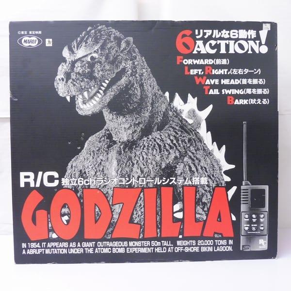 東京マルイ 1/100 R/C 初代ゴジラ ラジコン / GODZILLA