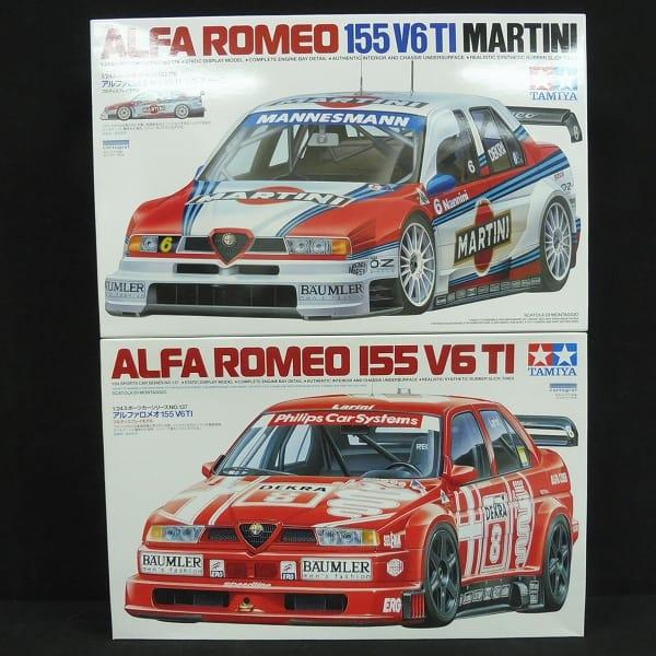 タミヤ 1/24 アルファロメオ 155 V6TI マルティーニ