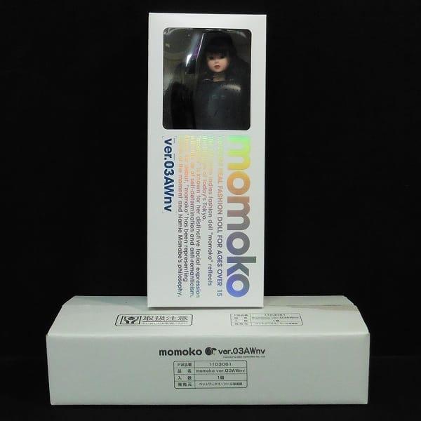 ペットワークス 1/6 momokoDOLL ver.03AWnv ドール